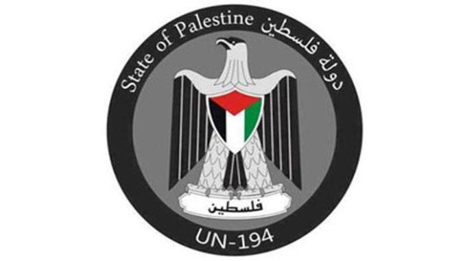 الكتب المدرسية الفلسطينية
